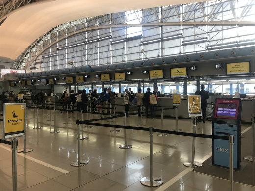 関西国際空港H
