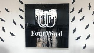 FourWord