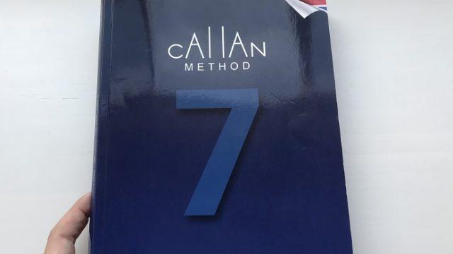 callan_s7_1