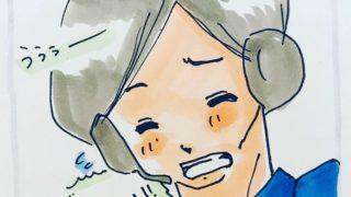 manga_8
