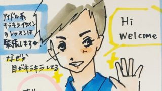 manga_callan